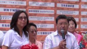2015华埠移民健康教育日 曼哈顿华埠举行