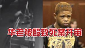 阮文辉案探员出庭:嫌犯坦言从不嗑药 与其母言论相悖