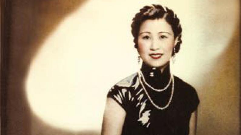顾严幼韵110岁生日晚宴 出版口述史见证世纪沧桑