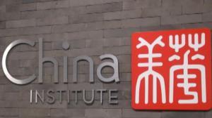推广中文教学及中国文化项目 华美协进社办教育者开放日