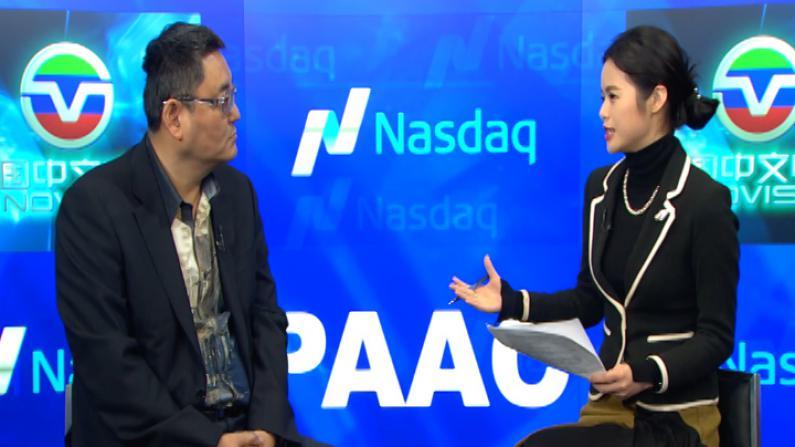 专访太平洋特别并购公司主席——解读中企海外融资新方式