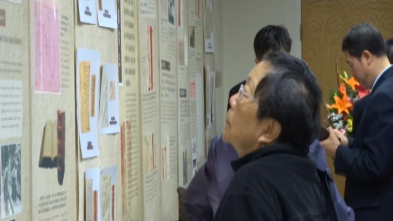 福建侨批档案展马大展出  逾40幅百年侨批重现华人历史
