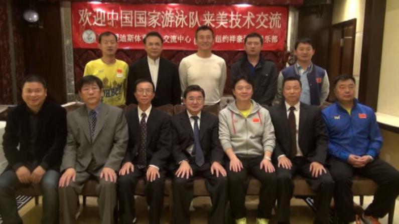 中国国家游泳队16人代表团来美交流
