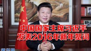 """中国人民有付出有收获 让中国的""""朋友圈""""越来越大"""