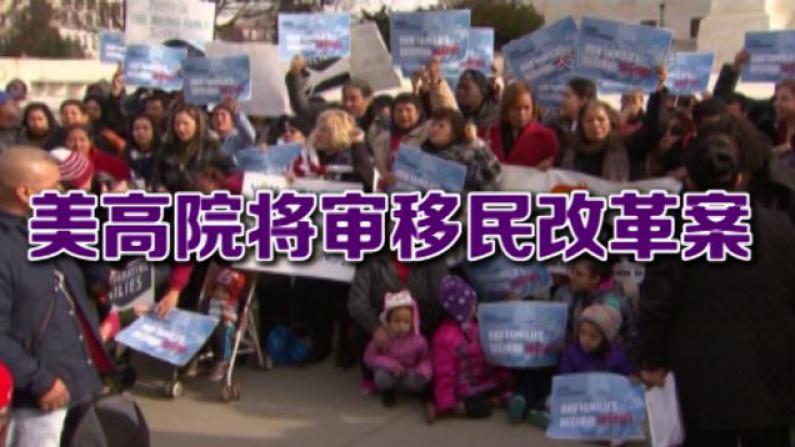 律师:结局或与大选彼此牵制 一旦通过十数万华人将受益