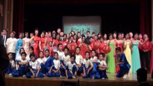 亚文集团芝加哥大学九校联合春晚  欢欢喜喜庆新春