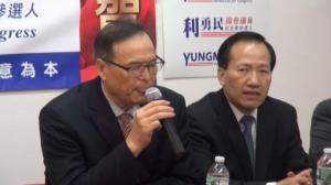 第七选区国会众议员参选人利勇民 获美东华人联合总会支持背书