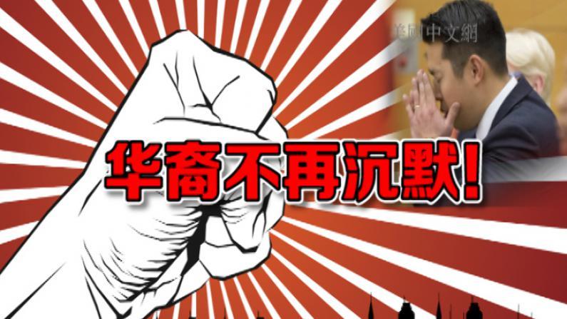 梁彼得案牵动无数华人心 社交网络引热议 官民力挺梁彼得