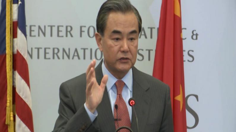 王毅华盛顿智库发表演讲:中国有权在驻守岛礁部署防御性设施