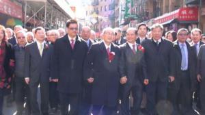 华埠联成、中华两大公所 新任主席同天宣誓就职