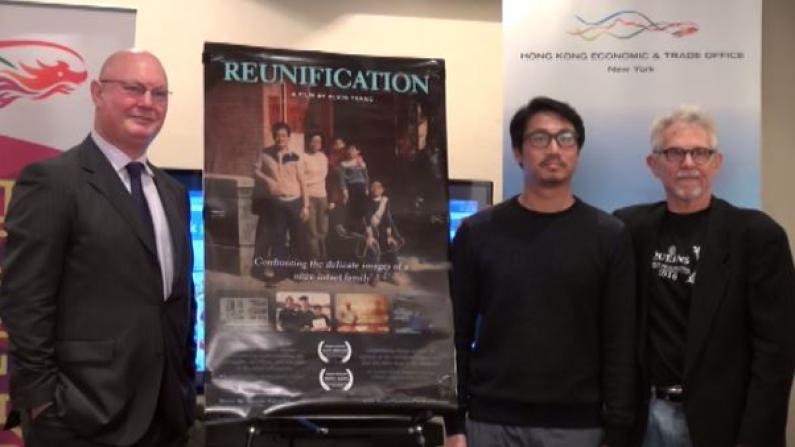 移民故事《家庭团聚》 首映皇后区世界电影节