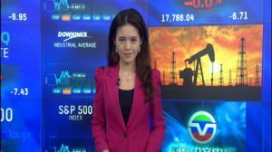 伊朗石油出口量大增 阿拉斯加航空天价买下维珍美国