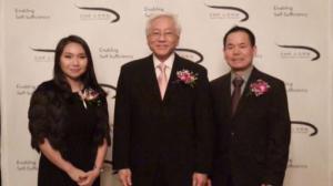 人力中心筹款晚宴 颁奖3位杰出华裔企业家