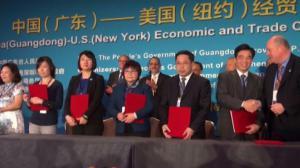 胡春华率团出席中国广东—美国纽约经贸交流会