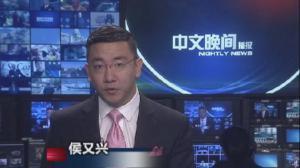 2016年05月21日中文晚间播报