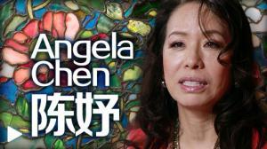 Angela Chen:在华裔艺术家与主流文化间搭桥