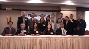 法拉盛BID年会 选出两名新管理委员会成员