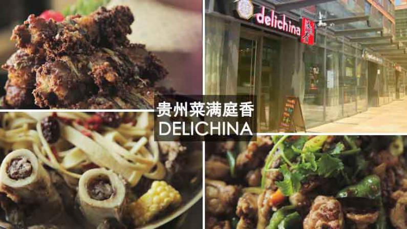 酸菜炒汤圆!新奇又好吃的贵州菜来了!