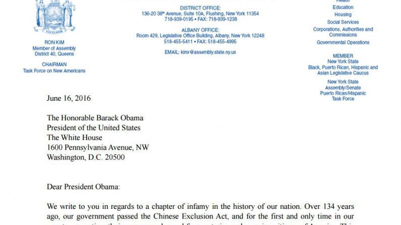 金兑锡等致信奥巴马 促其就排华法案正式道歉