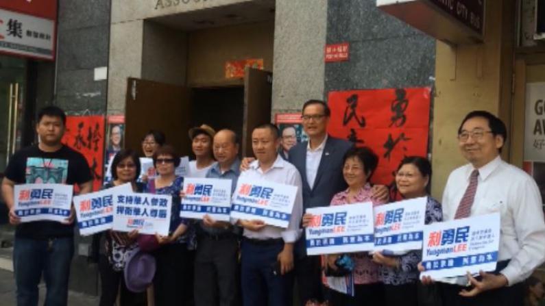利勇民华埠拉票 冲刺国会议员竞选