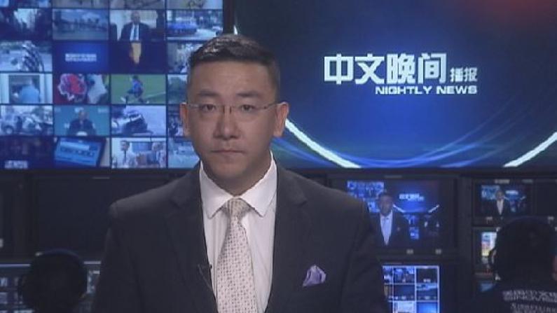 2016年06月27日中文晚间播报