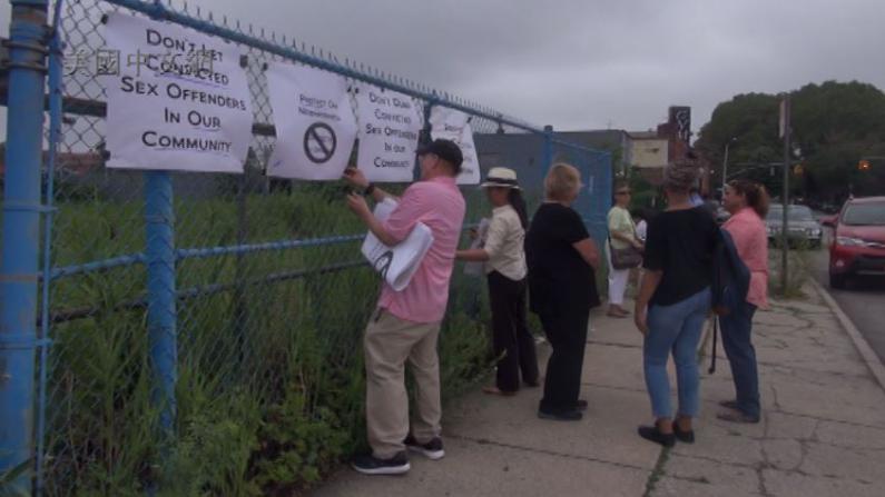 两性侵犯入住泛美收容所 再引发社区抗议