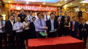 美东华人社团联合总会与重庆福建商会达成战略合作