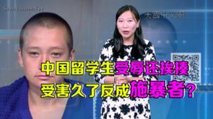 开口不凡:打了也白打?!美国白人殴打中国留学生获轻判