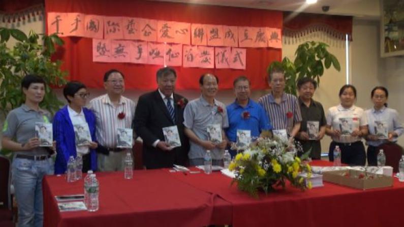三江慈善公所举办《无手哑仙》首发仪式  讲述聋哑无手画家葛剑虹励志故事