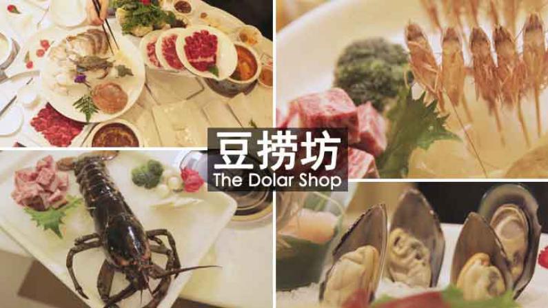 刘晓庆说:这是她在美国吃得最满足的一顿饭!