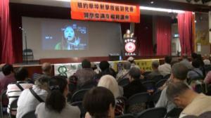 医学常识及福利讲座华埠举行  吸引数百民众参加