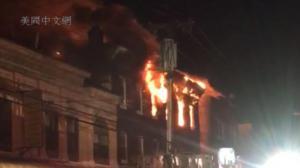 大学点突发五级大火 20多人无家可归 商铺损失惨重
