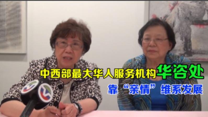 黄罗瑞雄:年底退休 但不离社区