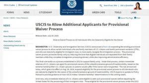 美国移民局8/29正式实施I-601A扩大豁免 移民律师详解细则