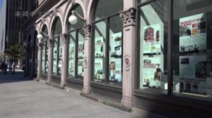 """""""包厘街视窗""""展现曼哈顿下东城400年兴衰更迭"""