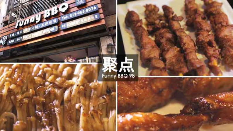 吃火锅撸串唱歌 消夏三大幸福事都在这一家店!