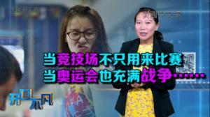 开口不凡:洪荒少女傅园慧火遍全球 美国网友竟然这么酸?!