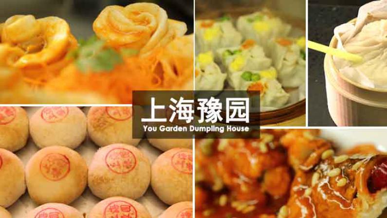他说:上海菜,这是最好的一家!