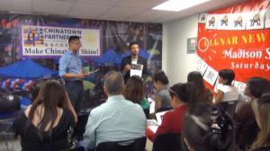 鼓励女性创业 市小商业局WE NYC项目走进华埠