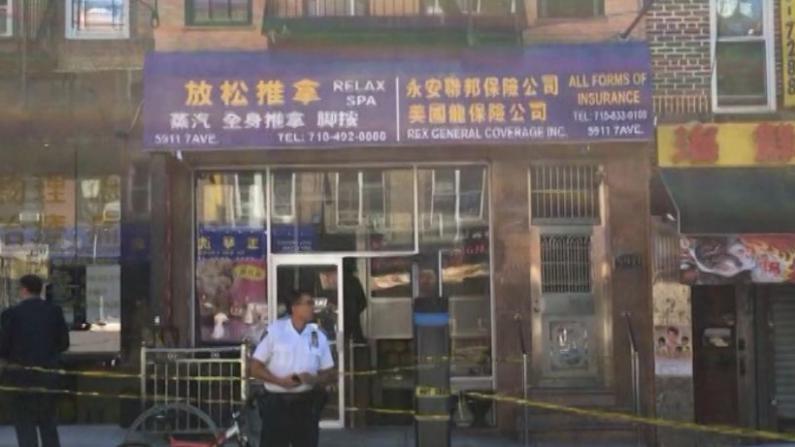 布鲁克林七大道突发骇人惨剧  推拿店华裔女店主遭割喉