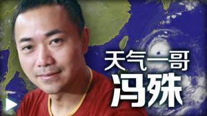 冯殊:里约奥运中国军团令人振奋