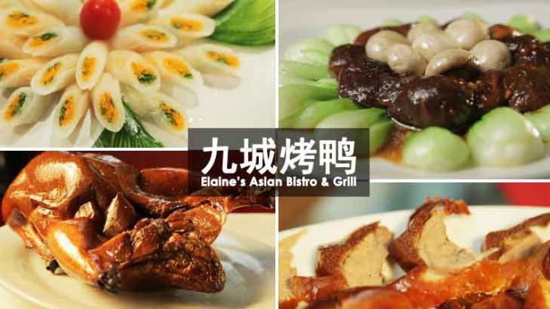酒香不怕巷子深 老北京都说好的北京烤鸭在哪里?