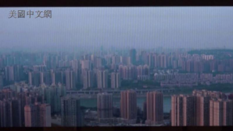 美中友好协会办重庆旅游专题片观赏座谈会 议纽约重庆旅游合作
