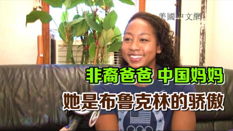 中非混血奥运银牌泳将倪丽雅:喜欢中国文化爱吃中餐 奖牌背后是坚持