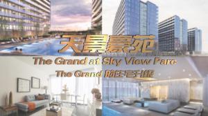 专题系列片《天景豪苑》第三集:The Grand的住宅升级