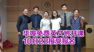 华埠成人周末英文班月底开课 华裔志愿者免费为新移民教英文