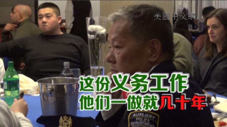 NYPD109分局表彰两名华裔辅警