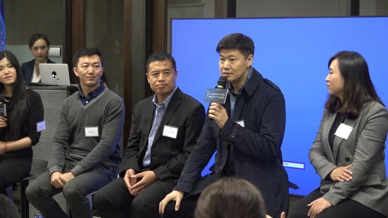 中美科技大碰撞 南京软件谷推介会在硅谷召开