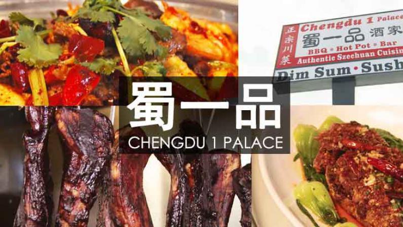 年夜饭开订!纽约时报多次推荐的中餐厅陪你过大年!