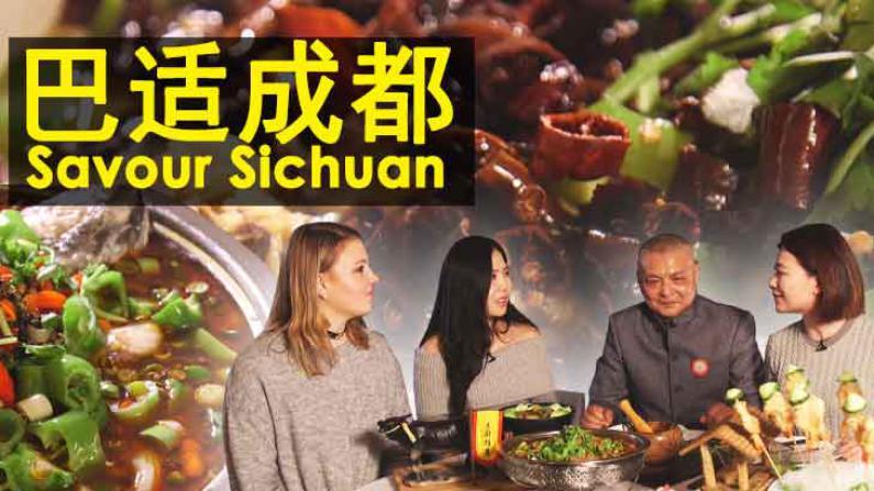 来纽约必吃!马云为什么最爱这家川菜馆?